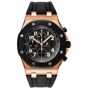 montre-audemars-piguet-royal-oak-offshore-chronograph-25940okood002ca02